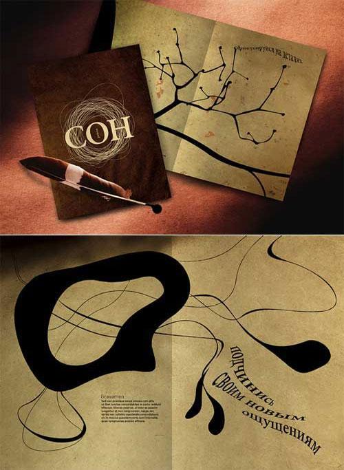 dream-of-mind-vintage-looking-bi-fold-brochure-design-template