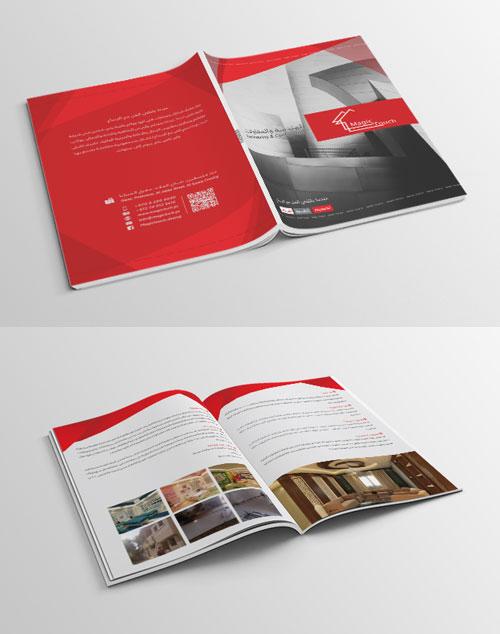magic-touch-interior-design-bi-fold-brochure-template-design